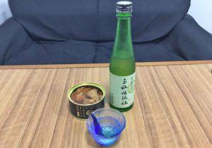 maguro-oniku_sanjagongensha