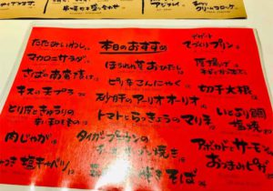malaysia_kualalumpur_enoshima_menu2