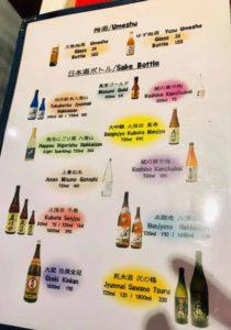 malaysia_kualalumpur_enoshima_menu