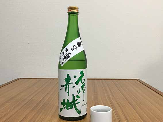 meiho-akagi-kuradashi-namagenshu