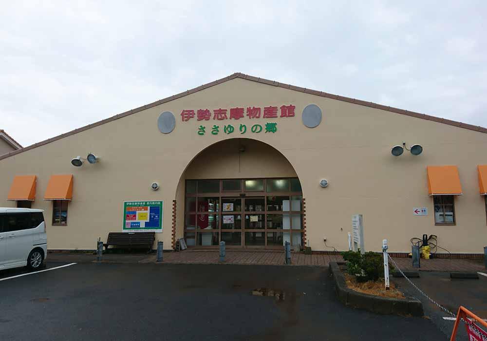 mie_shima_simaisobe_restaurantmichi_gaikan