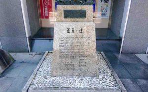 miyagi_sendai_bashonotsuji-monument
