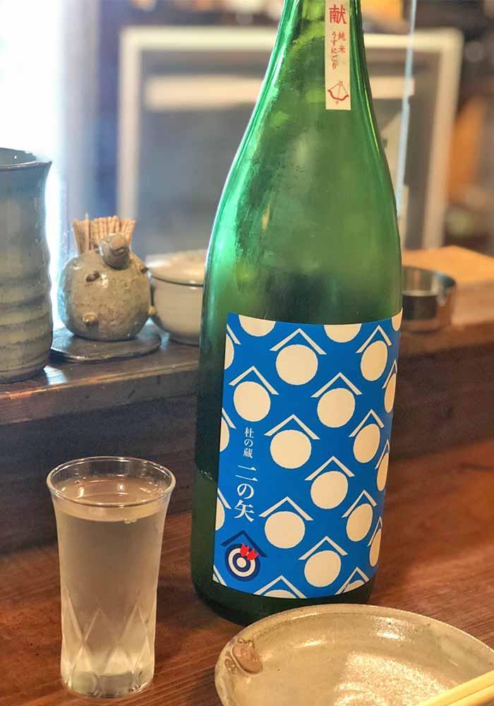 morinokura-ninoya
