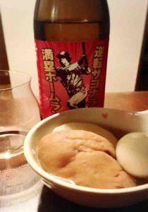 oden_gyakuten-sayonara-manrui-homerun