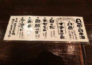 okinawa_chatan_bonzou_menu