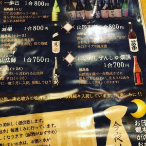 osaka_abikomichi_kojuan_menu