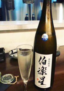 osaka_fukushima_bouno-bouno_hakurakusei