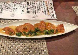 osaka_higashi-shinsaibashi_urokoya_einokimo