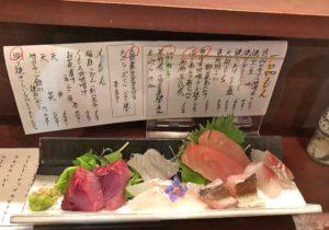 osaka_higashi-shinsaibashi_urokoya_sashimi