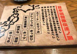 osaka_higashiumeda_ikeshita_menu4