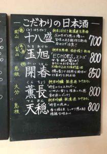 osaka_kumatori_gyozayasan_menu