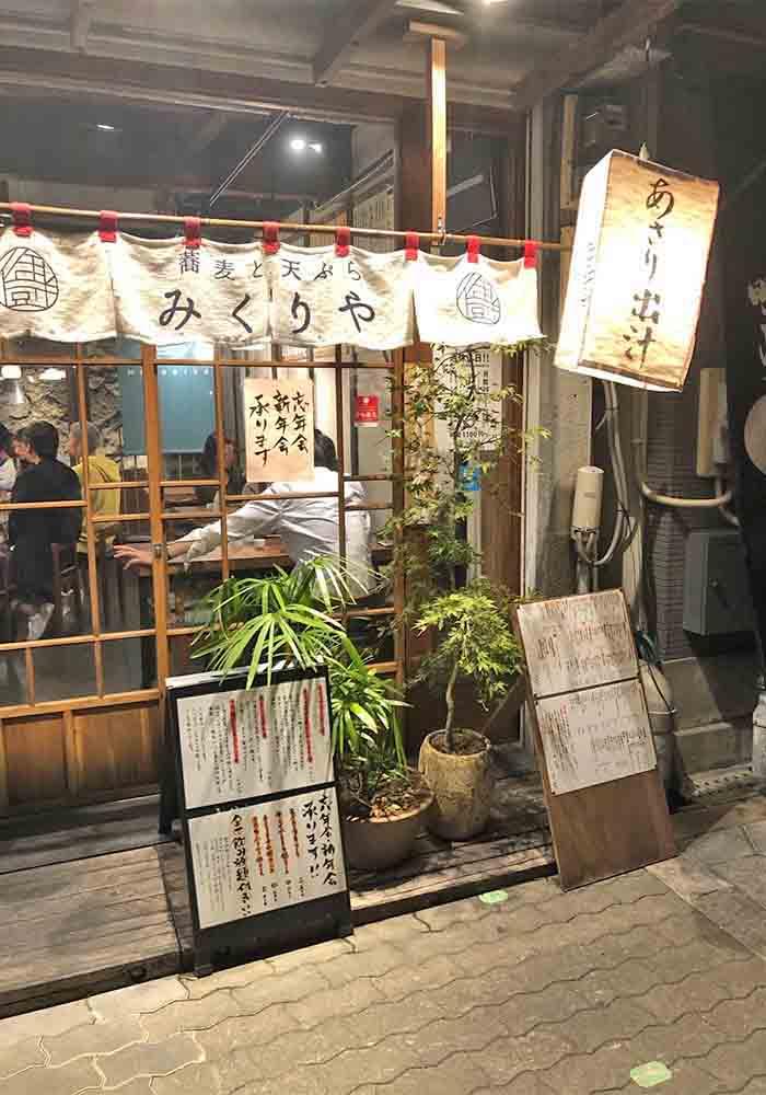 osaka_matsuyamachi_mikuriya_gaikan