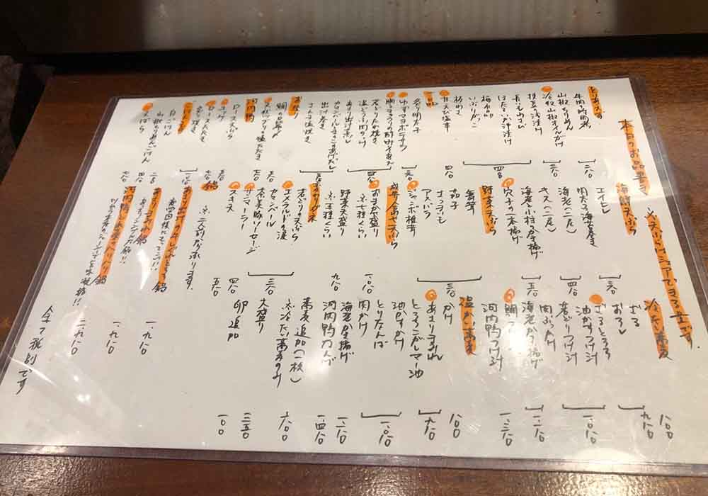 osaka_matsuyamachi_mikuriya_menu2