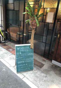 osaka_nakatsu_nkeriko_gaikan