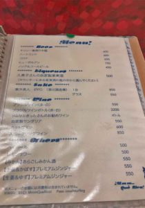 osaka_nakatsu_nkeriko_menu