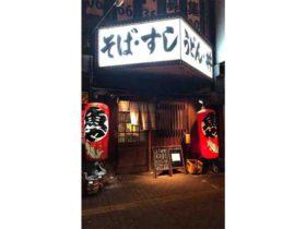 osaka_nanba_shunpei_gaikan