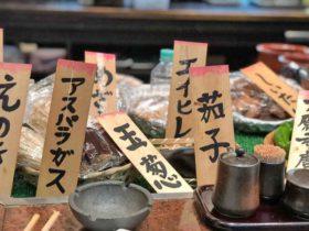 osaka_shinosaka_robatazenya_counter