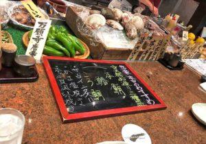 osaka_shinosaka_robatazenya_menu3