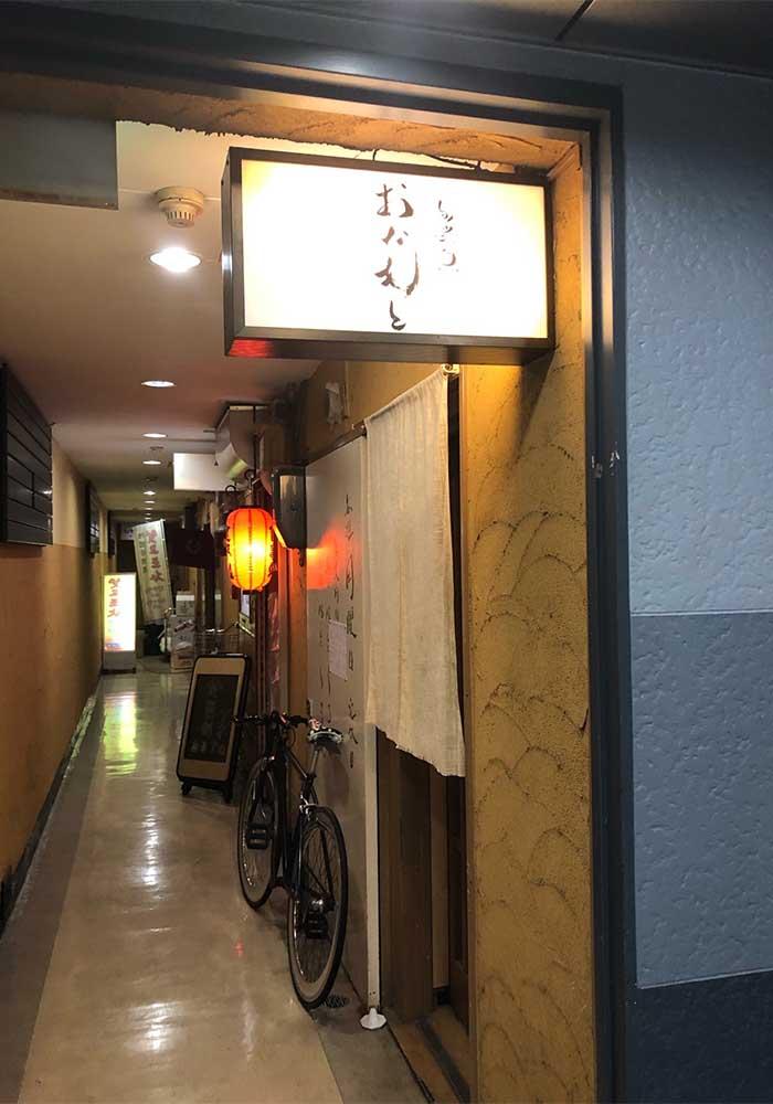 osaka_shinsaibashi_okamoto_gaikan