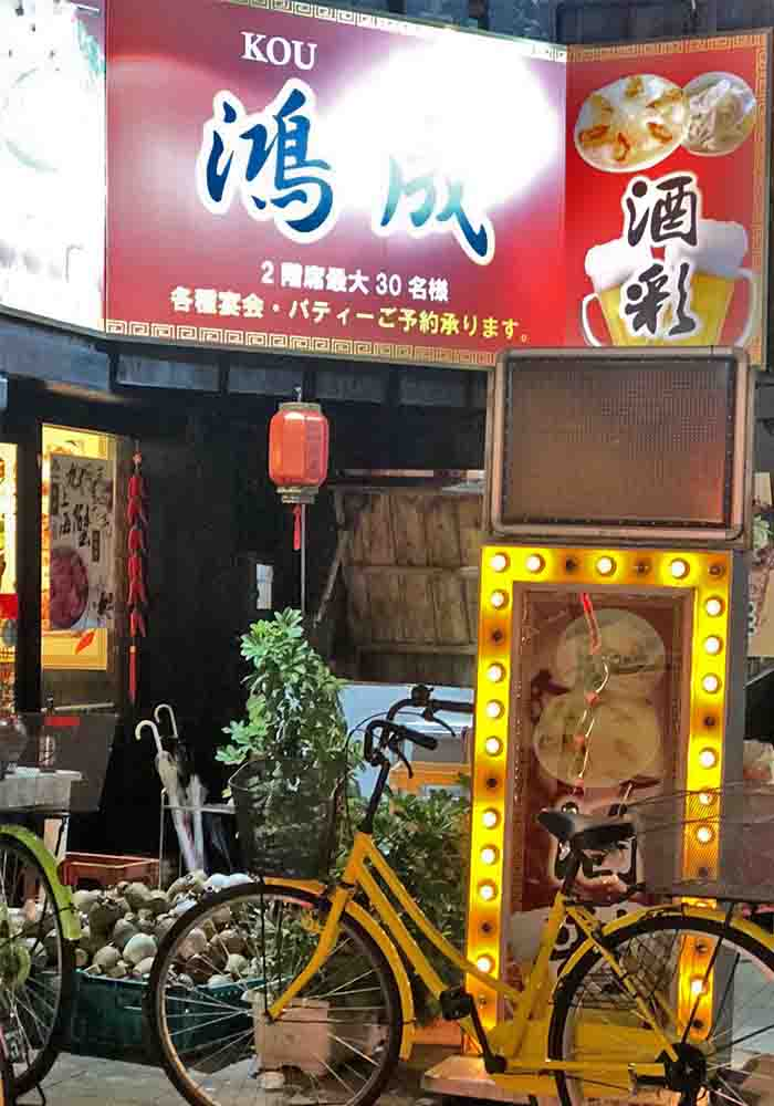 osaka_tenma_kousei_gaikan