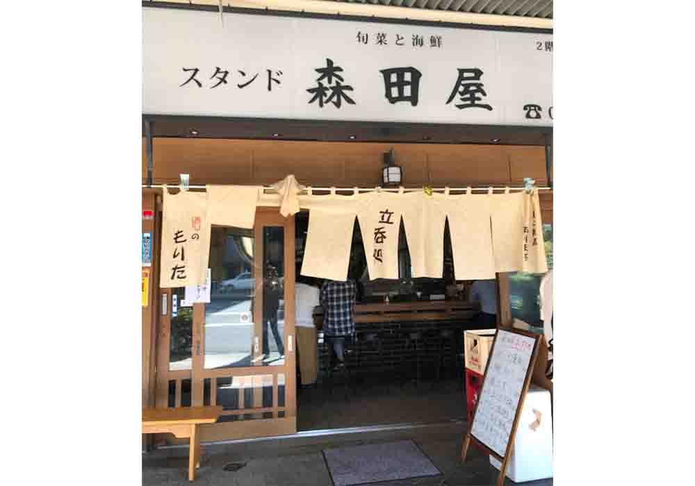osaka_tennoji_stand moritaya_gaikan