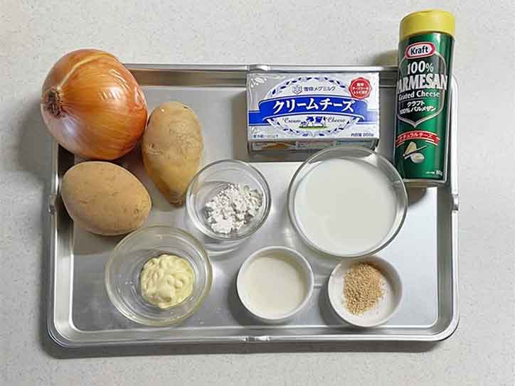 potato-salad-with-cheese-sauce_materials