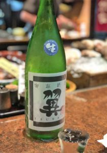 sake_tsubasa