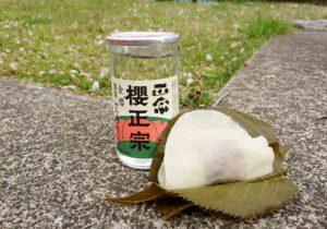 sakuramasamune-cup_sakuramochi