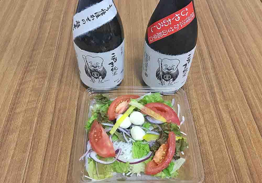 salad-konakijunmai