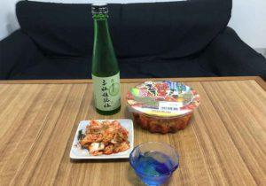 sanjagongensha_kimchi