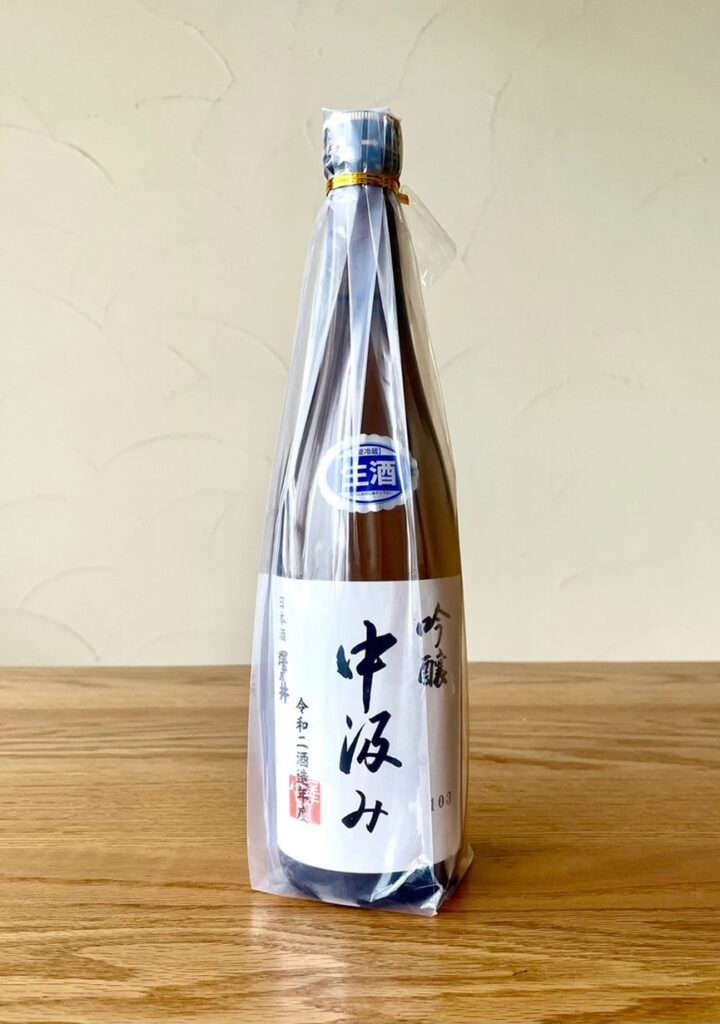 sawanoi-ginjo-nakagumi