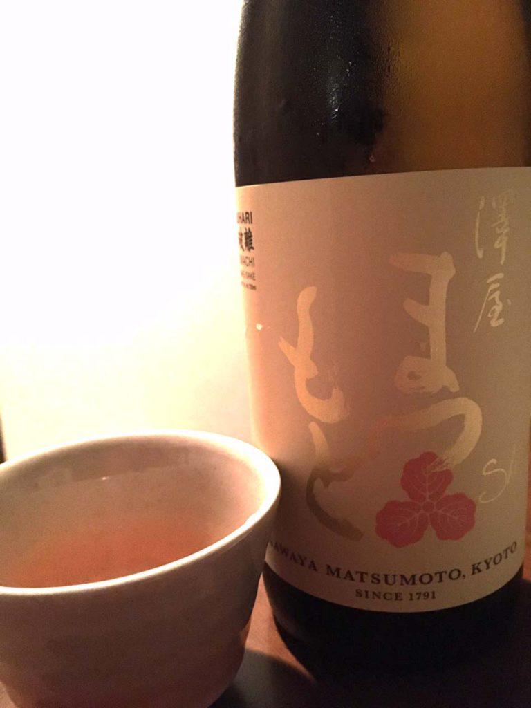 sawaya-matsumoto-shuhari
