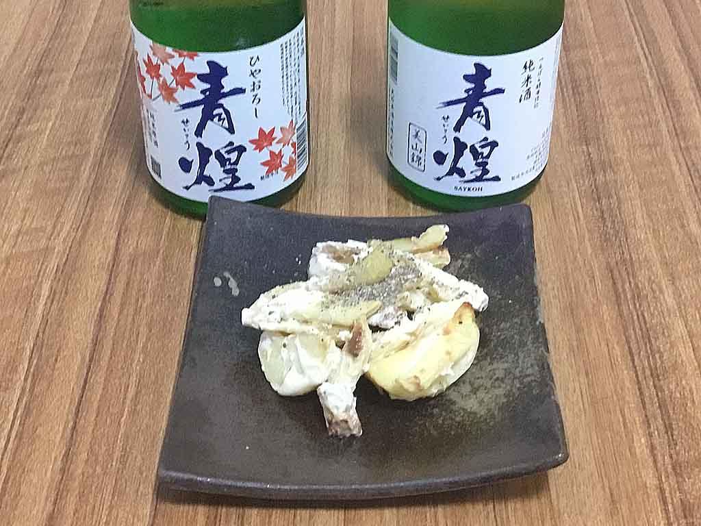seiko_cheezyaki