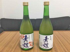 seiko_junmaishu-hiyaoroshi