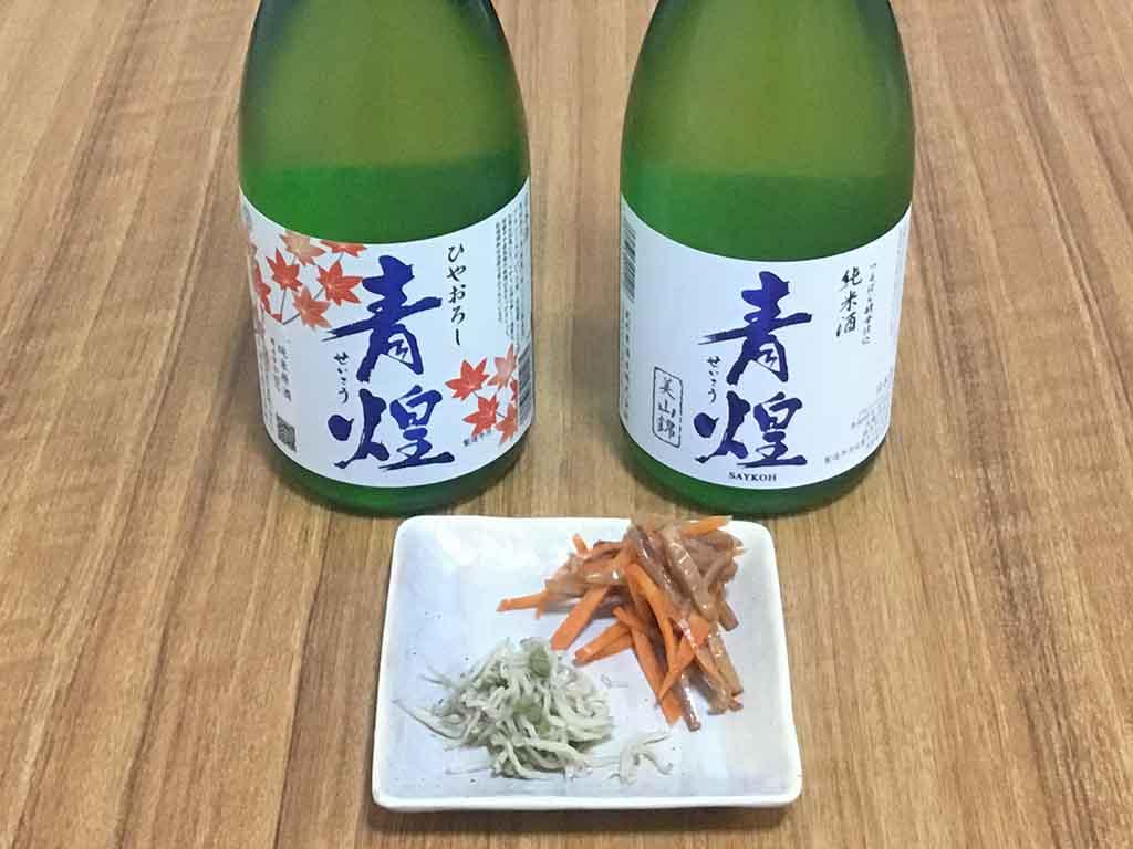 seiko_sansho-shirasu