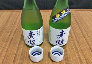 seikou_junmaishu_miyamanishiki-genshu