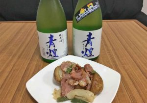 seikou_junmaishu_miyamanishiki-genshu_germanpotato