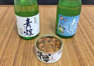 seikou_junmaishu_miyamanishiki-sou_ayu