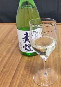 seikou_junmaishu_miyamanishiki2