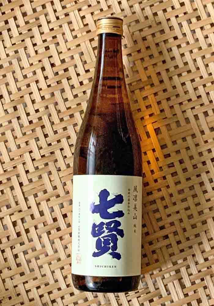 shichiken_furinbizan