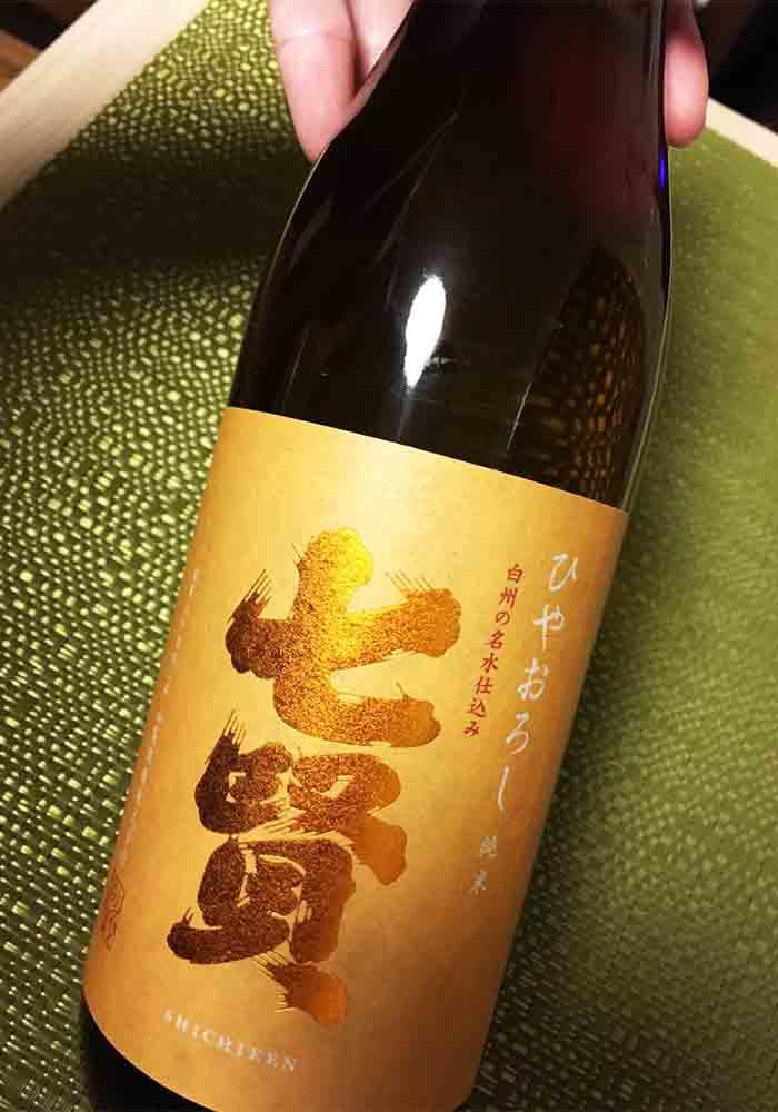 shichiken_junmai_hiyaoroshi