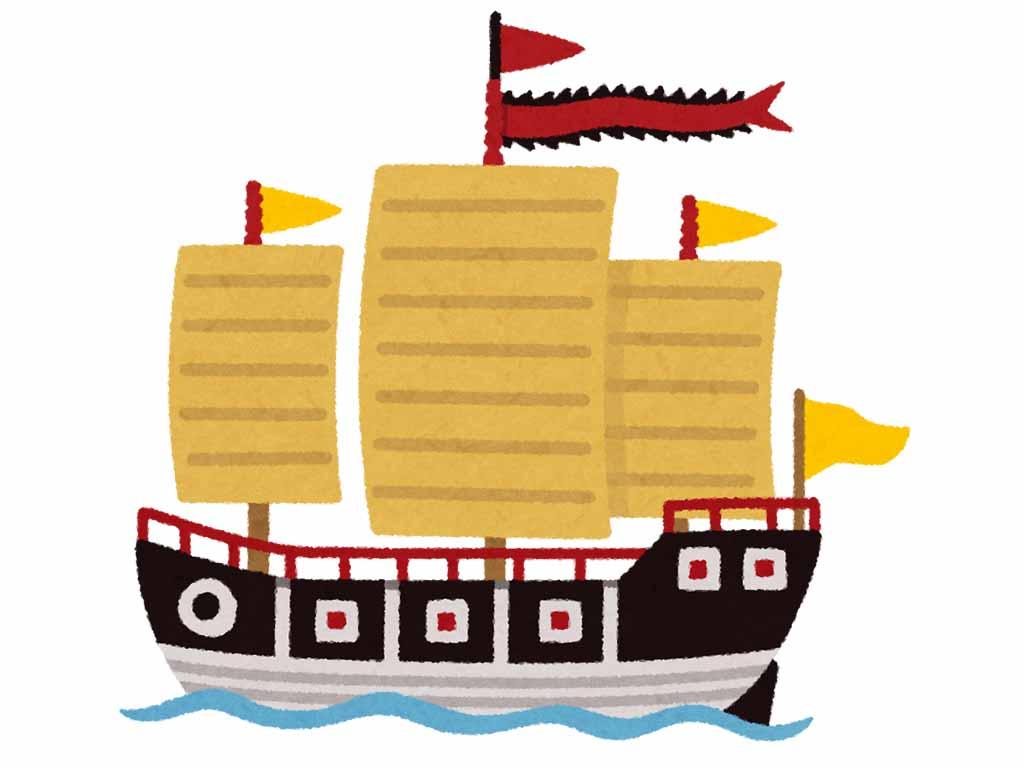ship_tousen_karabune