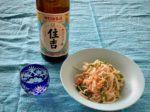 shirataki-mentai_sumiyoshi