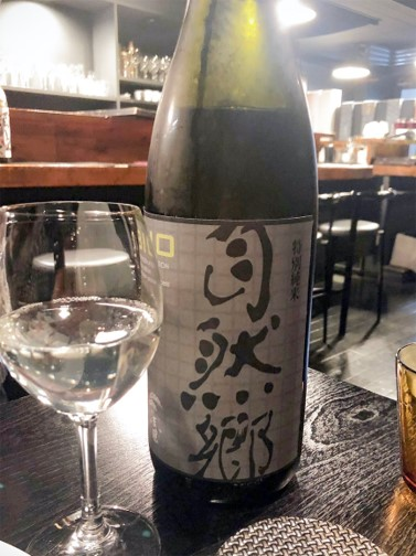 shizengo_bio_tokubetsu-junmai