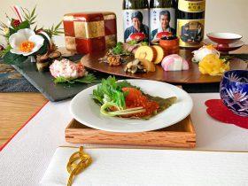 shochikubai_salmon-kobujime