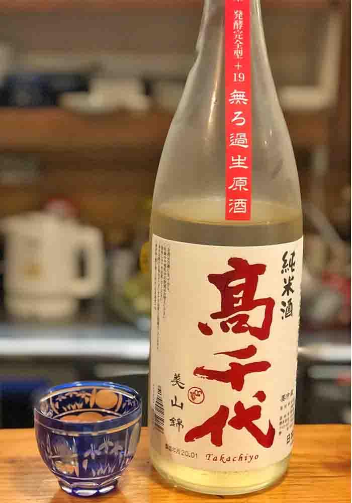 takachiyo_junmai_murokanamagenshu