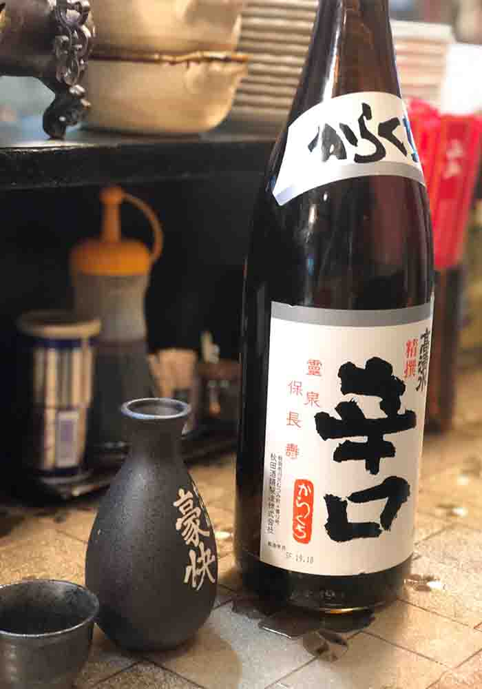 takashimizu_karakuchi