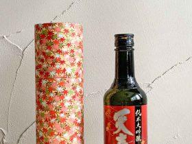 tenki-junmai-daiginjo