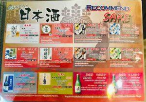 thai_bangkok_daimasu_menu