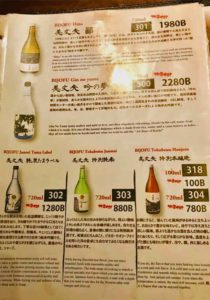 thai_bangkok_hachikin_menu